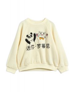 Mini Rodini | Cat & Panda Sweatshirt | Organic