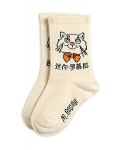 Mini Rodini | Cat Socks in Off White | Organic Cotton