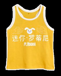 Mini Rodini | Rabbit Sleeveless Tank | Yellow
